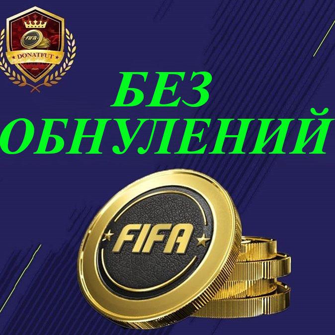 Fifa 18 Pc Ut 5